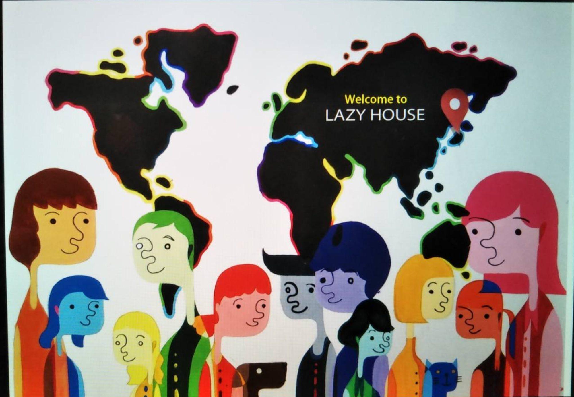 岡山のゲストハウス LAZY HOUSE